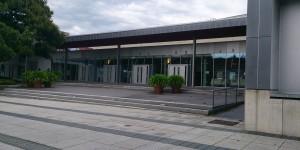 Die Harmonie in Heilbronn – Top-Konzerte und Veranstaltungen